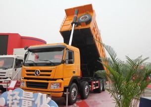 大運 N8重卡 290馬力 8X4 自卸車(輕量化)(3313WD3R)
