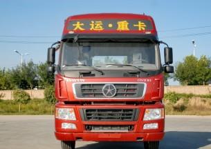 大運 N8C重卡 375馬力 6X4 牽引車(CGC4250PB32WPD3H)