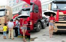 临沂顺通公司携手大运重卡五周年庆典暨N9上市推广会隆重举行