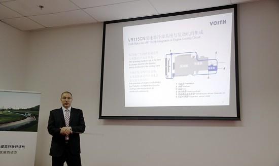 安全驱动福伊特液力缓速器召开研讨会
