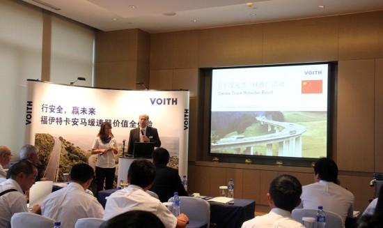 针对中国福伊特推出卡安马液力缓速器