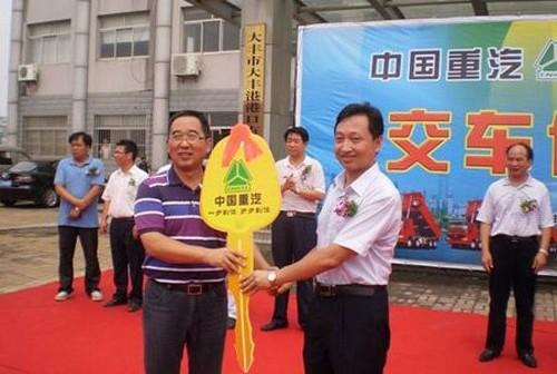 20辆中国重汽HOWO自卸车交付大丰港用户