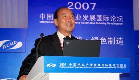陕西汽车集团公司董事长张玉浦在2007中国汽车产业发展国际论坛上演讲