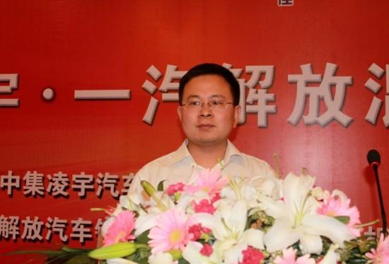 中集凌宇联合推广会宁波举办主推县城