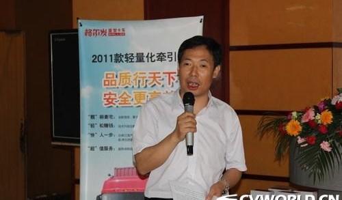 江淮格尔发轻量化牵引车在青岛发布上市