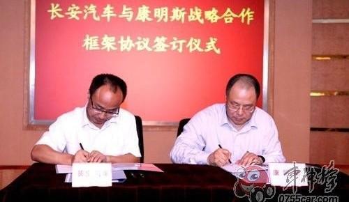 联手康明斯中国长安汽车抢占轻卡市场